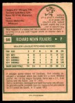 1975 O-Pee-Chee #98  Rich Folkers  Back Thumbnail