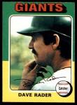 1975 O-Pee-Chee #31  Dave Rader  Front Thumbnail