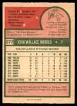 1975 O-Pee-Chee #577  John Morris  Back Thumbnail