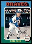 1975 O-Pee-Chee #81  Ron Reed  Front Thumbnail