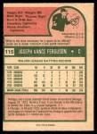 1975 O-Pee-Chee #115  Joe Ferguson  Back Thumbnail
