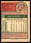 1975 O-Pee-Chee #350  Bobby Murcer  Back Thumbnail