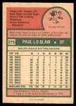 1975 O-Pee-Chee #275  Paul Blair  Back Thumbnail
