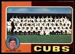 1975 O-Pee-Chee #638   -  Jim Marshall Cubs Team Checklist Front Thumbnail