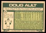 1977 O-Pee-Chee #202  Doug Ault  Back Thumbnail