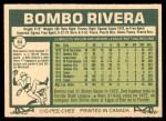 1977 O-Pee-Chee #54  Bombo Rivera  Back Thumbnail