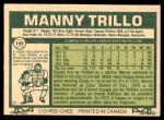 1977 O-Pee-Chee #158  Manny Trillo  Back Thumbnail