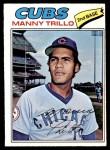 1977 O-Pee-Chee #158  Manny Trillo  Front Thumbnail