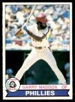 1979 O-Pee-Chee #245  Garry Maddox  Front Thumbnail