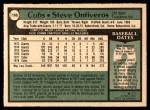 1979 O-Pee-Chee #150  Steve Ontiveros  Back Thumbnail