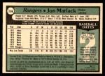1979 O-Pee-Chee #159  Jon Matlack  Back Thumbnail