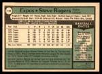 1979 O-Pee-Chee #120  Steve Rogers  Back Thumbnail