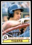 1979 O-Pee-Chee #97  Steve Kemp  Front Thumbnail