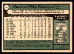 1979 O-Pee-Chee #76  Mike Flanagan  Back Thumbnail