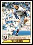 1979 O-Pee-Chee #12  Dave Rozema  Front Thumbnail