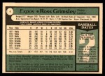 1979 O-Pee-Chee #4  Ross Grimsley  Back Thumbnail