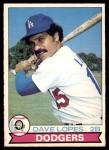 1979 O-Pee-Chee #144  Dave Lopes  Front Thumbnail