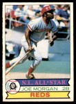 1979 O-Pee-Chee #5  Joe Morgan  Front Thumbnail