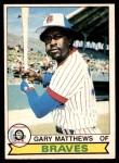 1979 O-Pee-Chee #35  Gary Matthews  Front Thumbnail