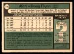 1979 O-Pee-Chee #116  Doug Flynn  Back Thumbnail