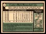 1979 O-Pee-Chee #123  Rick Reuschel  Back Thumbnail