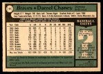 1979 O-Pee-Chee #91  Darrel Chaney  Back Thumbnail