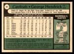 1979 O-Pee-Chee #82  George Hendrick  Back Thumbnail