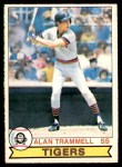 1979 O-Pee-Chee #184  Alan Trammell  Front Thumbnail