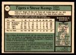 1979 O-Pee-Chee #97  Steve Kemp  Back Thumbnail