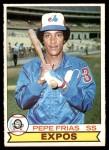 1979 O-Pee-Chee #146  Pepe Frias  Front Thumbnail