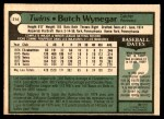 1979 O-Pee-Chee #214  Butch Wynegar  Back Thumbnail