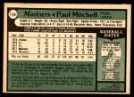 1979 O-Pee-Chee #118  Paul Mitchell  Back Thumbnail