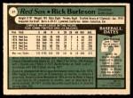 1979 O-Pee-Chee #57  Rick Burleson  Back Thumbnail