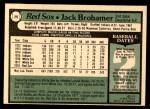 1979 O-Pee-Chee #25  Jack Brohamer  Back Thumbnail