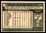 1979 O-Pee-Chee #328  Larry Herndon  Back Thumbnail