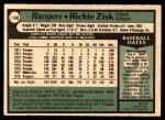 1979 O-Pee-Chee #130  Richie Zisk  Back Thumbnail