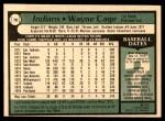 1979 O-Pee-Chee #70  Wayne Cage  Back Thumbnail