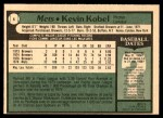 1979 O-Pee-Chee #6  Kevin Kobel  Back Thumbnail