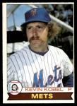 1979 O-Pee-Chee #6  Kevin Kobel  Front Thumbnail
