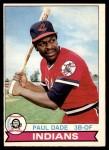 1979 O-Pee-Chee #3  Paul Dade  Front Thumbnail