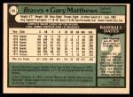 1979 O-Pee-Chee #35  Gary Matthews  Back Thumbnail