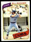 1980 O-Pee-Chee #75  Bill Buckner  Front Thumbnail