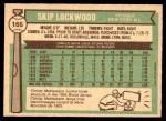 1976 O-Pee-Chee #166  Skip Lockwood  Back Thumbnail