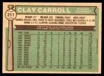 1976 O-Pee-Chee #211  Clay Carroll  Back Thumbnail