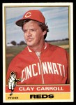 1976 O-Pee-Chee #211  Clay Carroll  Front Thumbnail