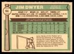 1976 O-Pee-Chee #94  Jim Dwyer  Back Thumbnail