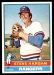 1976 O-Pee-Chee #463  Steve Hargan  Front Thumbnail