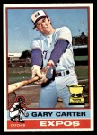 1976 O-Pee-Chee #441  Gary Carter  Front Thumbnail