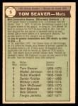 1976 O-Pee-Chee #5   -  Tom Seaver Record Breaker Back Thumbnail