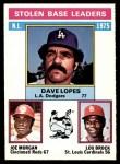 1976 O-Pee-Chee #197   -  Dave Lopes / Joe Morgan / Lou Brock NL SB Leaders   Front Thumbnail